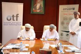 اتفاقيتان بجامعة صحار لدعم الأنشطة البحثية