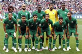 اللجنة المنظمة للمونديال تعتذر للسعودية