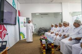 """الاحتفال بافتتاح مركز صدى الشباب بدعم من """"بي. بي. عُمان"""""""