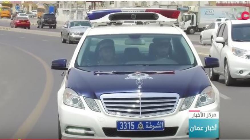 بالفيديو..شرطة عمان السلطانية تستحدث نظام الدورية الذكية