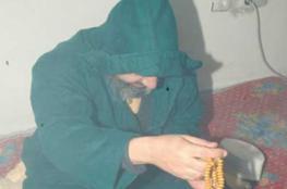 مشعوذ يقتل فلسطينية بدعوى إخراج الجن من جسدها