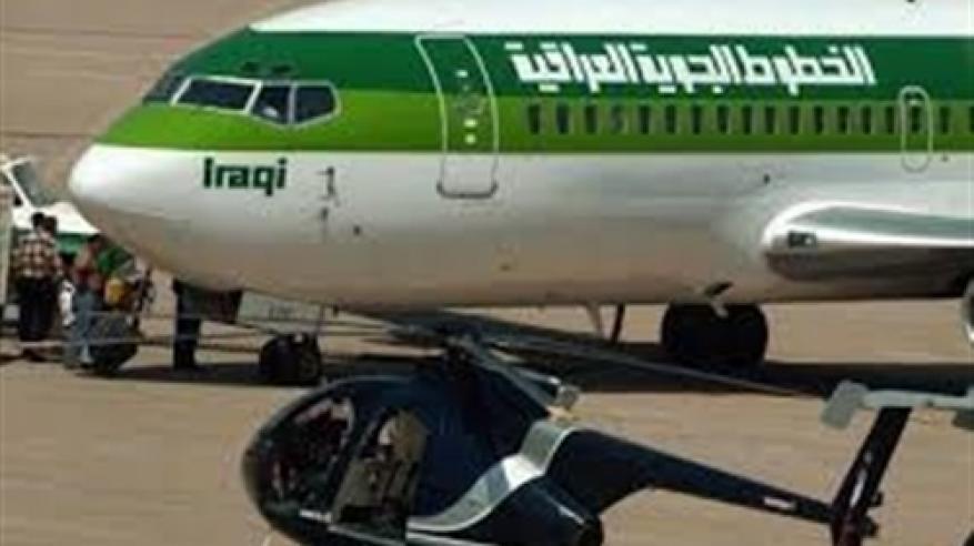 بالفيديو .. طيار عراقي يطلب من المسافرين دفع ثمن الوقود