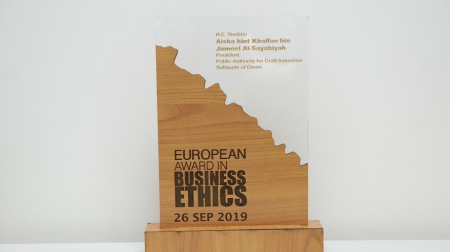 الجائزة الأوروبية لأخلاقيات الأعمال