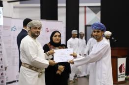 كلية الخليج تكرم 350 من الطلبة المجيدين في الأنشطة الطلابية