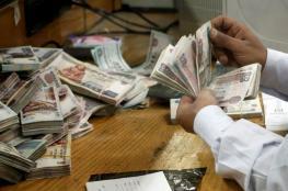 الكشف على الحسابات المصرفية في مصر.. مقترح مرفوض