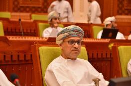 """مجلس عمان يشارك في """"عمومية الاتحاد البرلماني الدولي"""" بصربيا"""