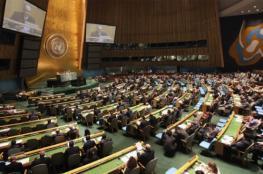 الأمم المتحدة تدين استخدام إسرائيل القوة المفرطة ضد الفلسطينيين