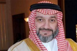 الإفراج عن الأمير السعودي خالد بن طلال