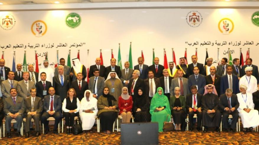 بمشاركة السلطنة.. مؤتمر وزراء التعليم العرب يوصي بتحديث نظم التقويم التربوي