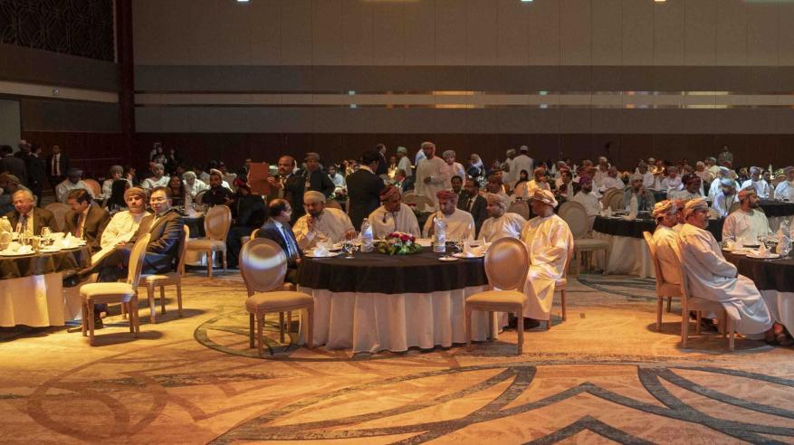 Bank Muscat Partners in Progress - PiP
