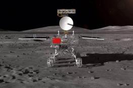شاهد..الصين تسجل أول هبوط في التاريخ على الجانب المعتم للقمر