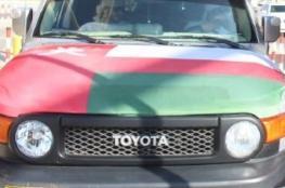 ضوابط وضع الملصقات على المركبات في احتفالات العيد الوطني