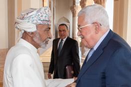 جلالة السلطان يقيم مأدبة عشاء تكريما للرئيس الفلسطيني