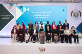 """منظمة المرأة العربية تسمي """"أيام مسقط"""" لفعاليات المجلس الأعلى والتنفيذي"""