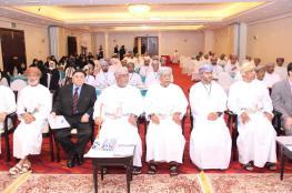 """ندوة """"جمعية حماية المستهلك"""" تناقش آليات دعم المنتجات الذكية وزيادة مصداقيتها"""