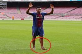 """بالفيديو.. لاعب برشلونة الجديد يدخل الملعب """"حافيا"""""""