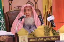 رد قاس من مفتي السعودية على هيئة الترفيه حول فتح دور للسينما بالمملكة
