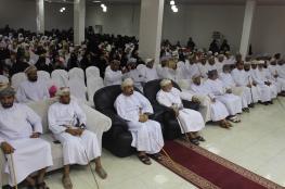 تكريم المجيدين والمتأهلين بمدارس القرآن الكريم بعبري