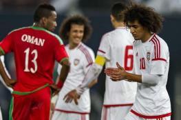 معاقبة 3 لاعبين إماراتيين بسبب مباراة نهائي كأس الخليج