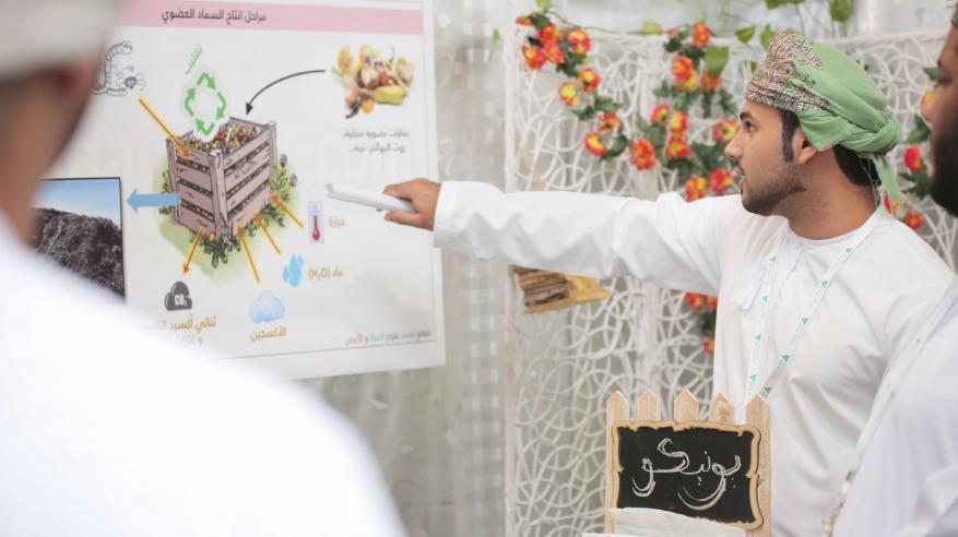 """""""إنجاز عُمان"""" تطلق النسخة السادسة من برنامج ومسابقة """"الشركة"""" لتعزيز ريادة الأعمال"""