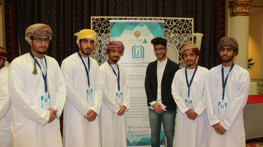 شركة طلابية من جامعة السلطان قابوس تنشئ أول مول تجاري إلكتروني