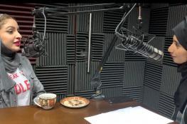 """جيهان اللمكية ضيفة برنامج """"ملهمة"""" على إذاعة """"صوت الرؤية"""""""
