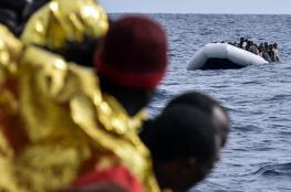 منظمة غير حكومية تحذر من تفاقم أزمة المهاجرين