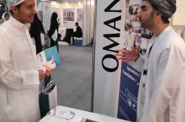 جامعة مسقط تستعرض برامجها في مؤتمر التعليم العالي بالرياض