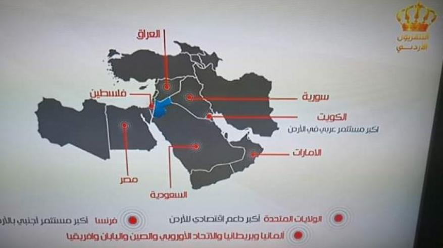 التلفزيون الأردني يعتذر عن خطأ غير مقصود بخريطة السلطنة
