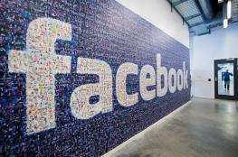 """""""فيسبوك"""" تعزز جهود حذف """"المحتوى الإرهابي"""""""
