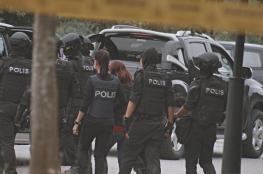 """ماليزيا تعتقل 6 يشتبه في انتمائهم لـ""""داعش"""""""