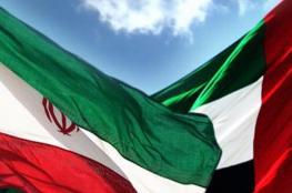 وزير الخارجية الإيراني: الإمارات دولة جارة