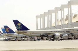 مطار الملك فهد الدولي يصدر بيانا عاجلا