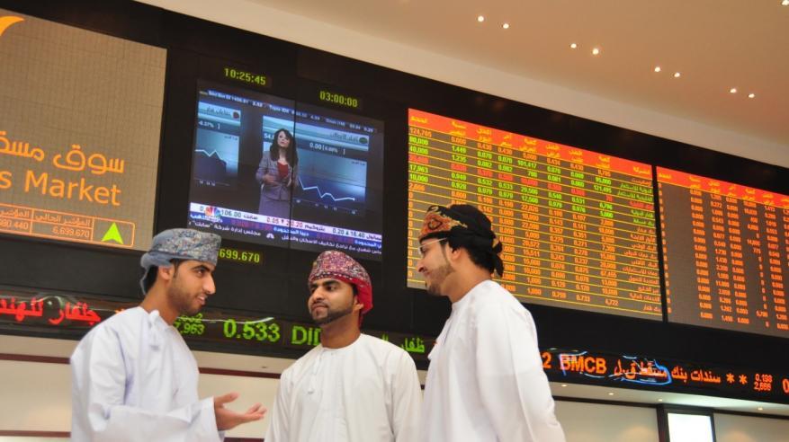 """سوق مسقط يعاود الهبوط ويتراجع إلى 4436 نقطة.. والقطاعات تنخفض بقيادة """"المالي"""""""