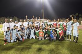 اختتام بطولة موظفي جامعة السلطان قابوس لكرة القدم
