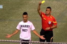 بالفيديو: هدف رائع وطلب زواج وبطاقة صفراء.. ملخص أغرب دقيقة في ملاعب كرة القدم