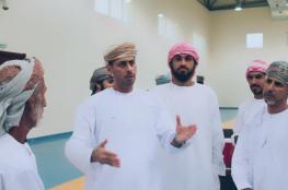 وزير الشؤون الرياضية يتفقد المجمع الرياضي بخصب.. ويزور أندية مسندم
