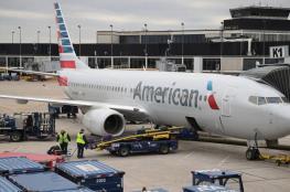 طرد رجلين مسلمين من طائرة أمريكية