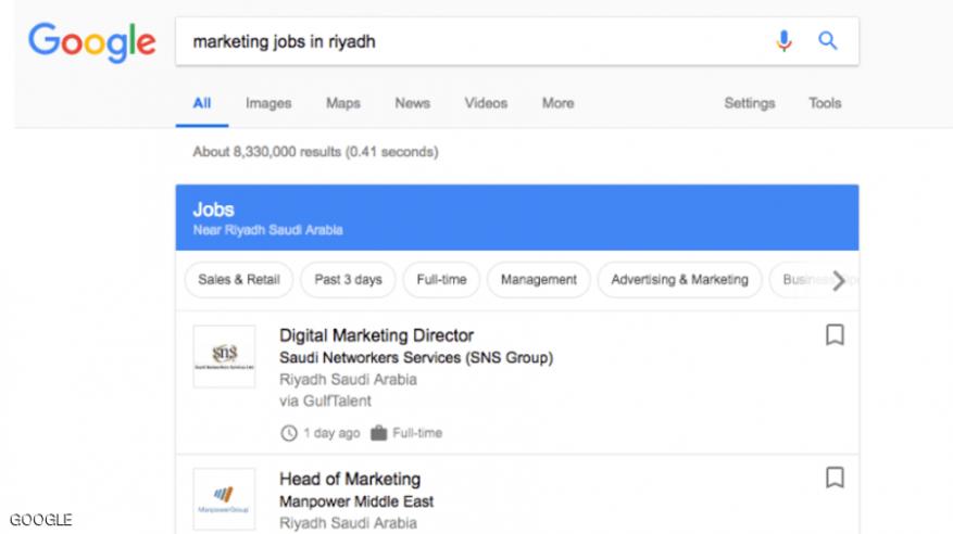 """خدمة جديدة من """"جوجل"""" لتوظيف الشباب العربي"""