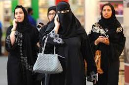 """وسم """"مغسلة بأيدي نساء بالرياض"""" يثير الجدل في السعودية"""