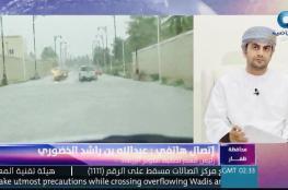 """""""عمان مباشر"""" مستمرة في تغطية الأنواء المناخية.. والقنوات الأخرى تعود للبث الطبيعي"""