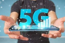 دولة آسيوية تطلق أولى خدمات الـ 5G في العالم