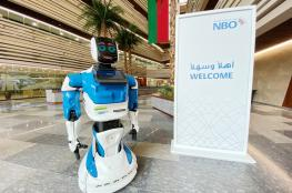 """البنك الوطني العماني يطلق """"روبوت تفاعلي"""" لتحسين التجربة المصرفية للعملاء"""