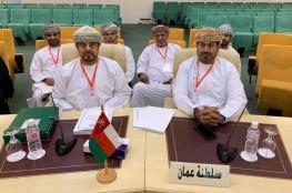 السلطنة تشارك في اجتماع وزراء العدل والداخلية العرب بتونس