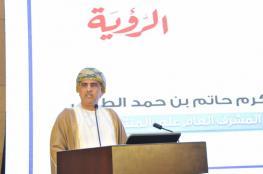 توصيات منتدى عمان للقيمة المحلية المضافة (الدورة الأولى 2019)