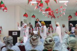 """""""البيئة"""" في البريمي تحتفل بالعيد الوطني"""