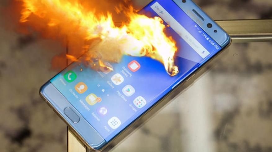كيف تتلافى انفجار هاتفك الجوال
