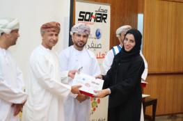 """""""عمان البحرية"""" تُكرّم المشاركين في """"صيفي تعليمي"""""""