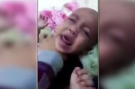 بالفيديو.. سعودية تخنق طفلتها والسلطات تتدخل