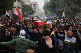 مقتل اثنين من المحتجين بينما تحاول شرطة العراق إنهاء الاضطرابات